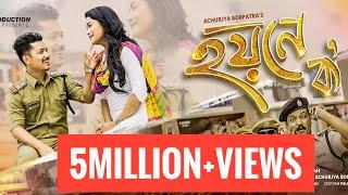 Download Hoine Ko   Achurjya Borpatra   KK  Sachin Baruah   Official video   2021