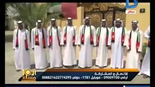 بالفيديو.. أم إماراتيه تهدي جيش بلادها 8 من أبنائها