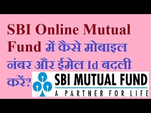 how to change mobile number, e-mail id in online SBI Mutual Fund?(update contact details in sbimf)