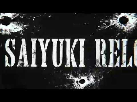 Anime musik opening Saiyuuki Reload Blast