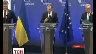 видео В ЄС сподіваються скасувати візи для українців у 2016
