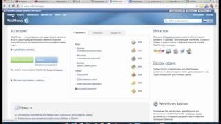 Регистрация на workzilla  Сайт удаленной работы