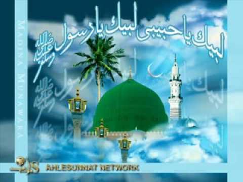 Amma Nee Amma - Milad Raza Qadri