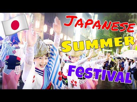 Japanese Summer Festival (Kagurazaka Matsuri) in Tokyo - Go! Go Nihon Live Show #22