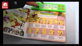 Книга с мини-компьютером PF 43005 R «Арифметика-малышка», серии «У тетушки Совы»