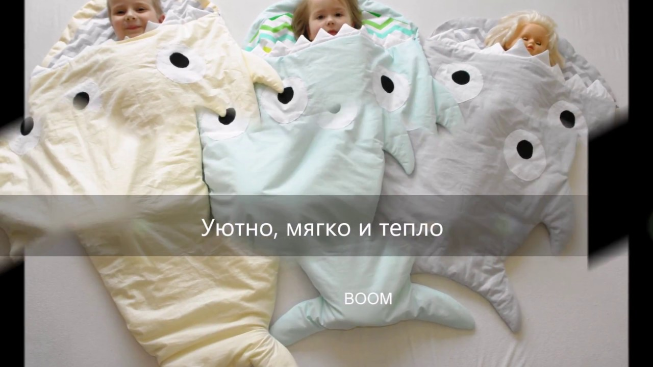 Рождественский подарок продвижение наличии оптовая продажа большой складной детские кровати путешествия детская кроватка пеленки мешок для.