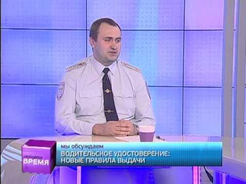 Свободное время 15/01/2015 Ограничения для водительских прав. Gubernia TV