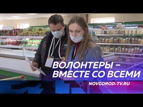 Андрей Никитин с супругой присоединился к волонтерам и помогли пенсионерам на самоизоляции