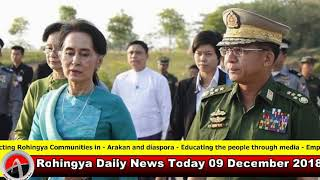 Rohingya Daily News Today 09 December 2018 | أخبار أراكان باللغة الروهنغيا | ရိုဟင္ဂ်ာ ေန႔စဥ္ သတင္း