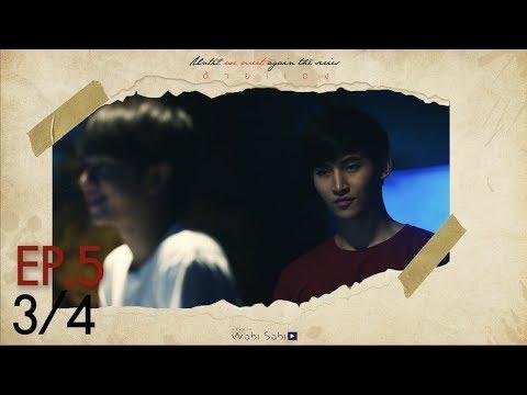 Download [Official] Until We Meet Again   ด้ายแดง Ep.5 [3/4]