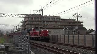 415系800番台 C03編成・C08編成の廃車回送