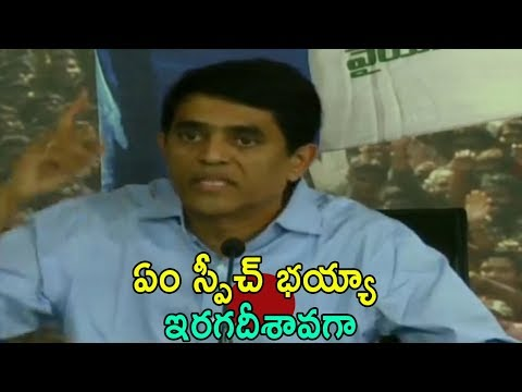 Buggana Rajendra Prasad Comments On TDP AP Over Police Promotions Chandrababu | Cinema Politics