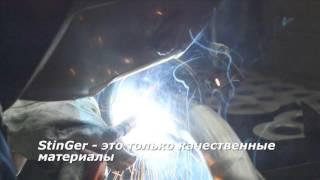 Производство StinGer-auto. Сварка глушителя(Производство StinGer-auto. Сварка глушителя. StinGer-auto производит выхлопные системы только из качественных материа..., 2016-11-30T04:36:58.000Z)
