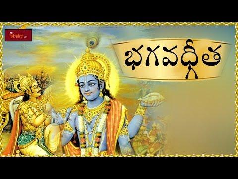 Bhagavad Gita In Telugu By Ghantasala Full