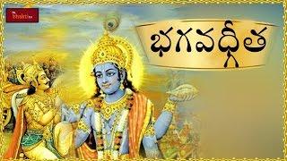 Bhagavad gita telugu by ghantasala, everyone should listen gita, the is a narrative between arjuna and lord krishna at onset of battle ...