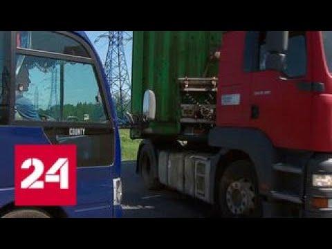 Транспортный коллапс: на выезде из Звенигорода водители тратят в пробке по 40 минут - Россия 24