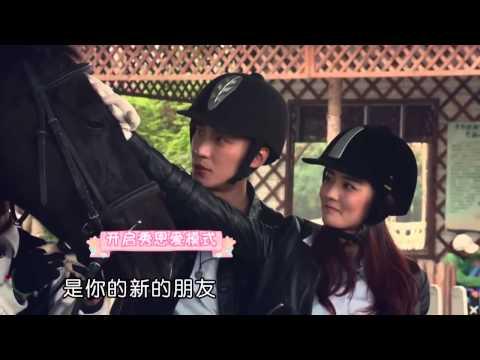 [Eng Sub]我们相爱吧 We are in love Kimi Qiao & Xu Lu Ep 2 (PART 1)