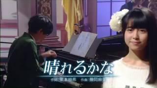 栗本柚希 今後のスケジュールはこちらへ https://ameblo.jp/loveone2009/
