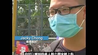 香港民众7.21再次走上街头 希望政府回应诉求