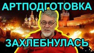 5 ноября революции Мальцева не случилось. Артемий Троицкий