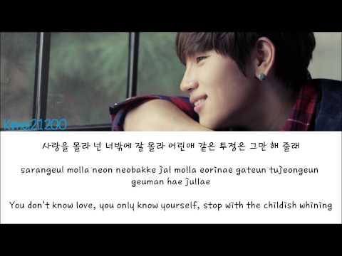 K.Will - You Don't Know Love (촌스럽게 왜 이래) [Hangul/Romanization/English] HD