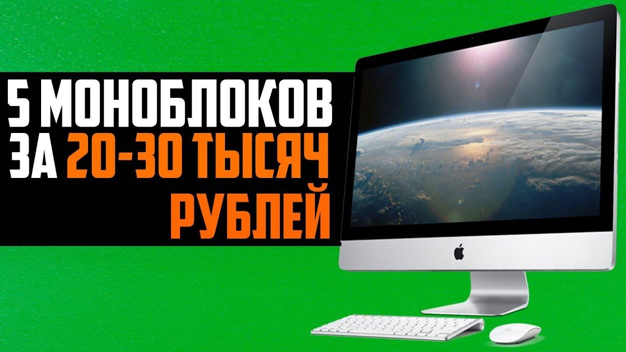 микрозайм на 30000 рублей