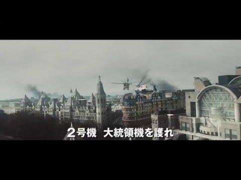 【映画】★エンド・オブ・キングダム(あらすじ・動画)★