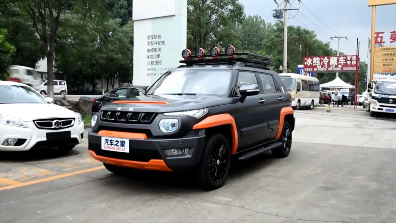 2018 Beijing Auto Bj20 Cvt 1 5t Interior And Exterior Overview Youtube