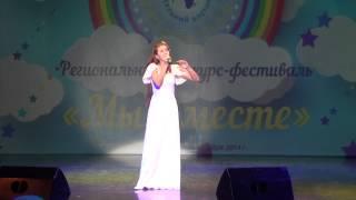 136 - Андреева Мария, Приморский край, г. Спасск-Дальний — Чарiвна Скрипка