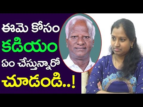 Kadiyam Srihari In Warangal Politics | Telangana | CM KCR | Take One Media | Dr Kavya | Daughter
