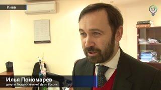 Песню Шнура прокомментировал Илья Пономарев
