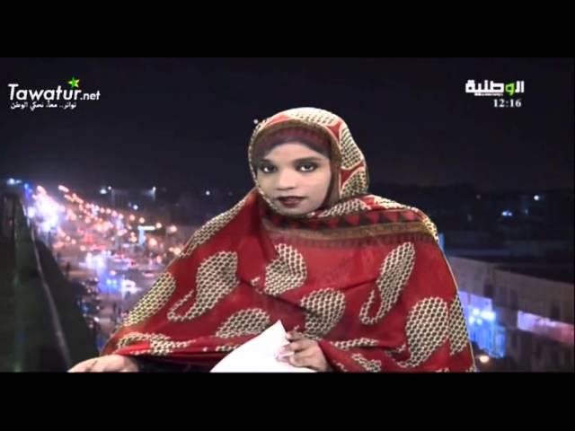 JTF du 14-09-2015 - Tima Mohamed Fadel