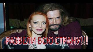Джигурда и Анисина разыграли всю страну!   (03.03.2017)