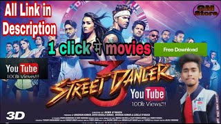 All link   2020 how to download street dancer movie download kaise kre simple tarika  by GM Store