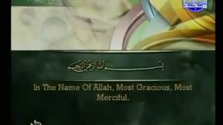 سور وادعيه على ارواح امه محمد وصدقه جاريه هلى روح سيف سعد(4)