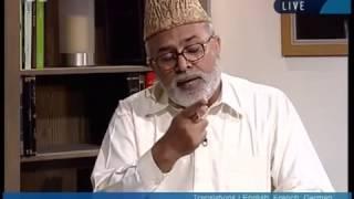 Rahe Huda - 13 Août 2011 (Français) Les Caractères du Messie Hazrat Mirza Ghulam Ahmad as