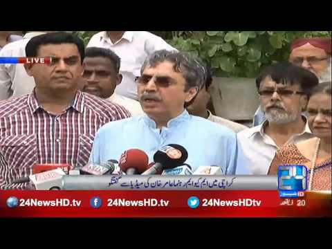 24 Breaking: MQM leader Amir Khan talk with media in Karachi