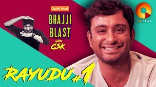 Ambati Rayudu Part 1  | Quick Heal Bhajji Blast with CSK | QuPlayTV