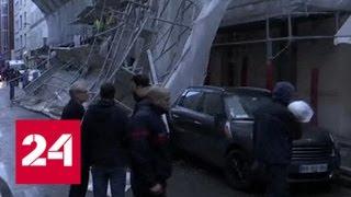 Буря во Франции унесла жизни, как минимум, пяти человек - Россия 24