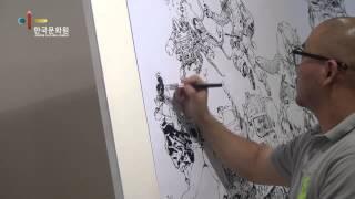 Rencontre avec le dessinateur Kim Jung-gi / 만화가 김정기와의 만남 III