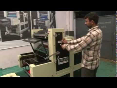 Non Woven D Cut Bag Printing Machine Rajkot Offset