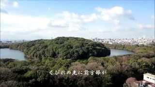 今回は中期古墳の代表として日本最大の前方後円墳仁徳天皇陵(大仙古墳...