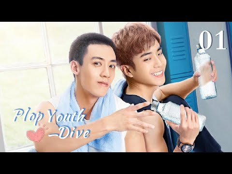 [ENG SUB]Plop Youth – Dive 01 (Gu Jiacheng, Nonkul)