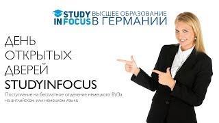 видео Второе высшее образование переводчик английского языка