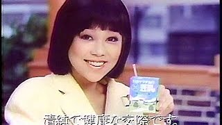 CM 日清製油 日清サラダ油 豆乳 1984年