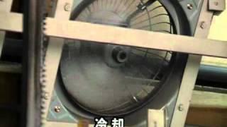 真空成形/圧空成型の第一プラスチック thumbnail