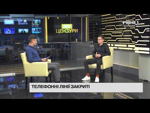 TVRivne1 / Рівне 1: Без цензури: Місцеві вибори - 2020: підсумки голосування на Рівненщині