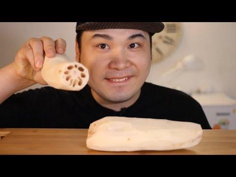 ASMR Mukbang (siaran Makan) Dengan Akar Teratai Mentah~!! (Eating Show) (teks Terjemahan Disediakan)