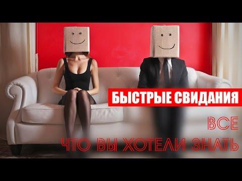 секс знакомства Орехово-Зуево
