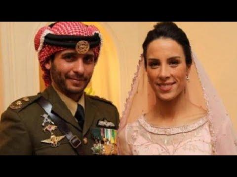 الأمير حمزة وزوجته Youtube